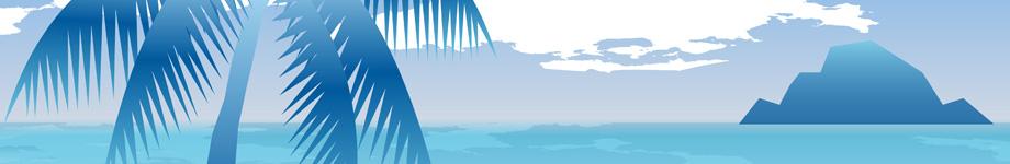 Citytourist Online Travel Rotating Header Image